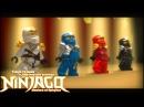 Lego Ninjago Сезон 1 Серия 9 Королевские кузнецы