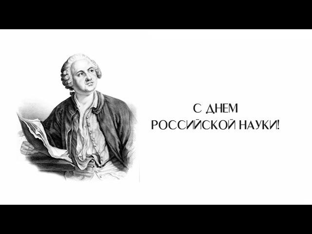 Северодвинские школьники - лауреаты конкурса имени Ломоносова