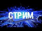 О кибер безопасности в современных реалиях кибер угроз и атак