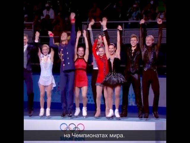 Шаварш Карапетян рассказывает о спортивных достижениях России
