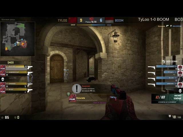 Xccurate ACE 5HS vs BOOM @ DreamHack Masters Marseille 2018