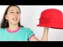 Шляпа, Остин Красная