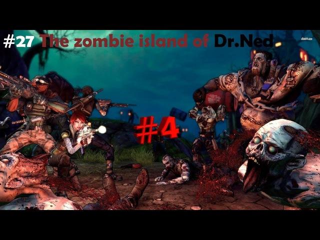 NOG GOTY DLC The Zombie island of 4♦Доктор Нед♦ ФИНАЛ
