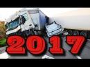 ЖЕСТОКИЕ АВАРИИ ОСЕНЬ 2017 Дураки Дороги 2017 Зачем Так Жить