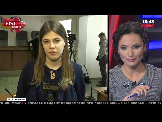 Корреспондент NEWSONE рассказала о подробностях допроса Порошенко на суде по делу Януковича 21.02