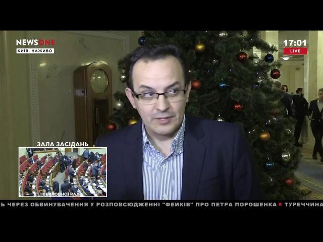 Березюк: Крым и оккупированные территории Донбасса должны быть объединены в одно целое 16.01.18