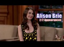 Alison Brie Craig Notices Whenever Brie Leans Forward 2 2 Appearances In Chron Order 1080