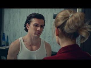 Улица: Проваливай, Катя! из сериала Улица смотреть бесплатно видео онлайн.