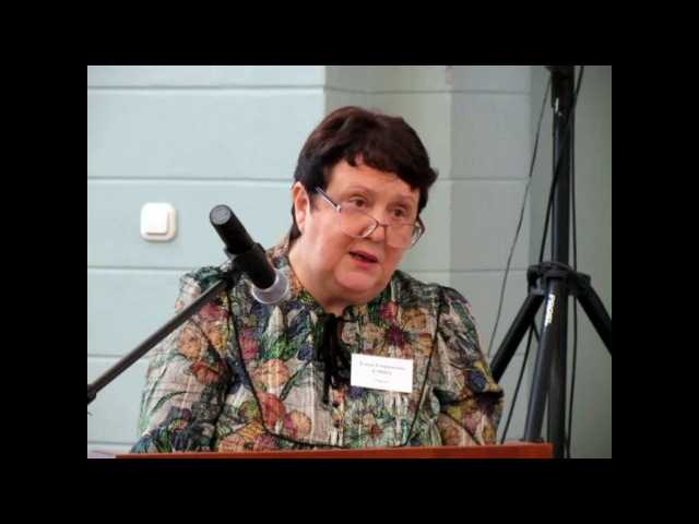 Елина Е.Г. Три взгляда на литературу и революцию: Л Троцкий, Вяч Полонский, Г Ле ...