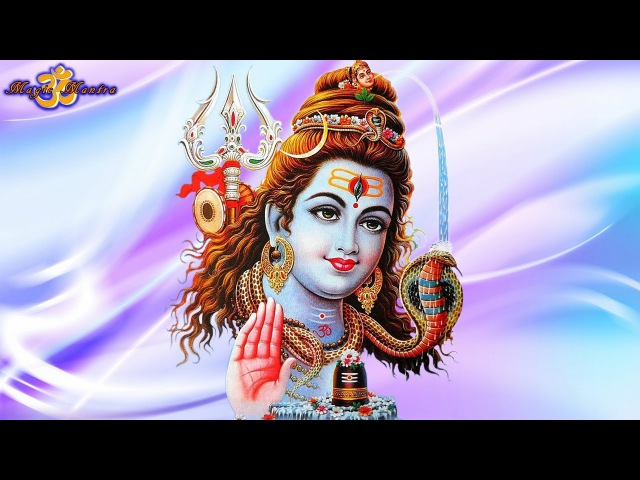 SHIVA MANTRA, GIVES POWERFUL ENERGY OF CONFIDENCE.