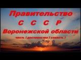 СТАДО БАРАНОВ И ОВЕЦ Граждан  СССР и выборы в РФ на ТЕРРИТОРИИ СССР !