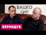 Вернидуб — про скандальну гру проти «Шахтаря» та «лихі 90-ті» в українському фут ...