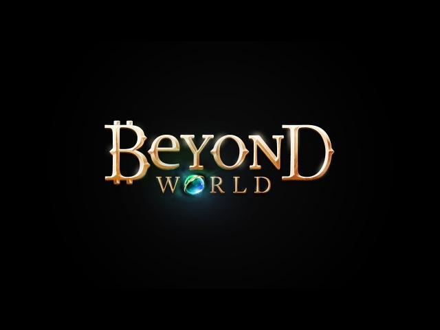 Beyond.lt ВРЫВАЮСЬ.