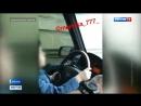 За малыша за рулем владелица Гелендвагена заплатит штраф в 33 тысячи рублей