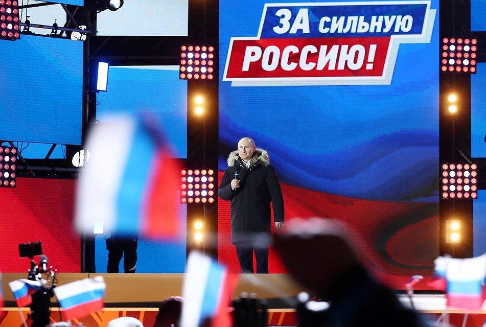 Победа Путина привлечет в экономику $25-30 миллиардов, считает глава РФПИ