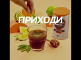 Международный День Кофе, кофейный коктейль Сладкий шалфей