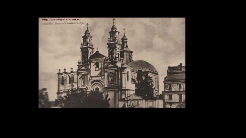 Old Pinsk Historical Photo Slideshow [HD]