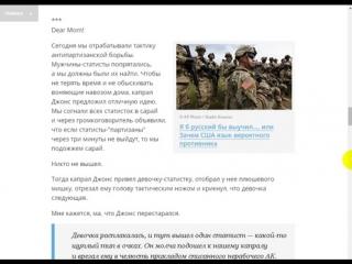 американец пишит домой письма с армии