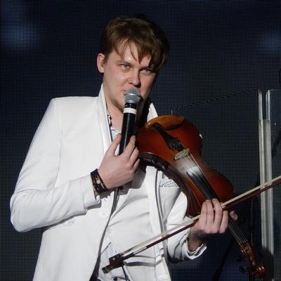 Никита Савостин