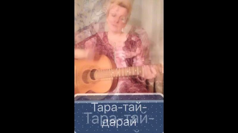 Тётя прирожденный музыкант