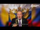 Настоящее Время Наш новый президент как россияне Трампа выбирали