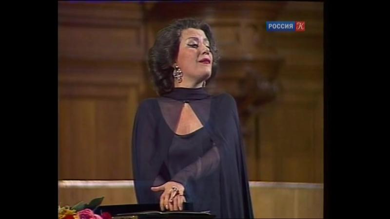 Елена Образцова - Астуриана (Мануэль де Фалья. Семь испанских народных песен 1978)