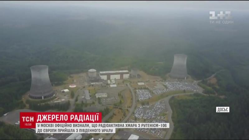 Москва визнала, що радіоактивна хмара до Європи прийшла з Південного Уралу [720p]