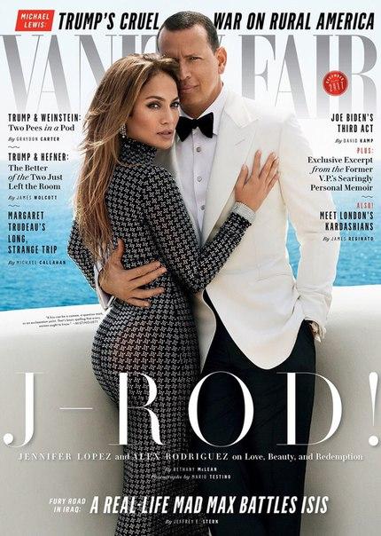 Дженнифер Лопес и Алекс Родригес дали первое совместное интервью и рассказали о своих отношениях