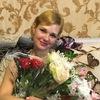 Татьяна Примак