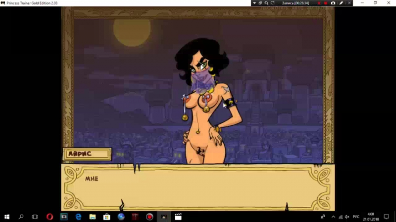 Играем в Princess Trainer v2.15 №15 (18) Без Цензуры !