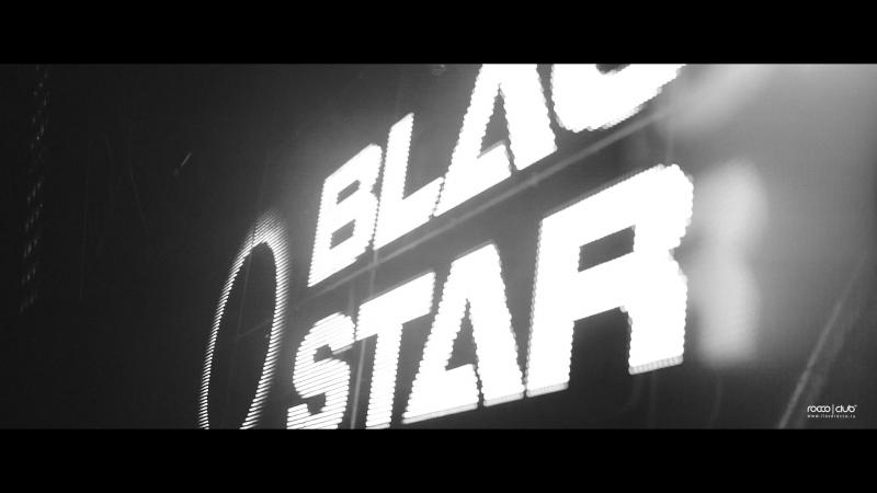 Скруджи [Black star] | Rocco club | 18 ноября
