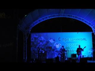 группа Ровесник Костёр (cover на песню группы Машина времени Быково 2017)