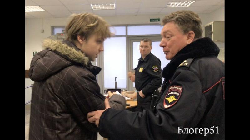 Мурманск, 15 марта. Задержанные за митинг 28 января