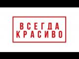 Валерий Сюткин #моекрасиво