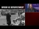 Священник ярко прокомментировал странное поведение Путина во время возложения цветов в Кемерово обратив внимание на интересные