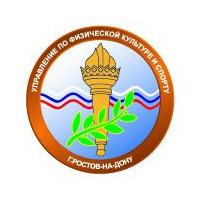 Логотип Ростовский спорт