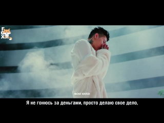 [fsg fox] jay park & dok2 – most hated |рус.саб|