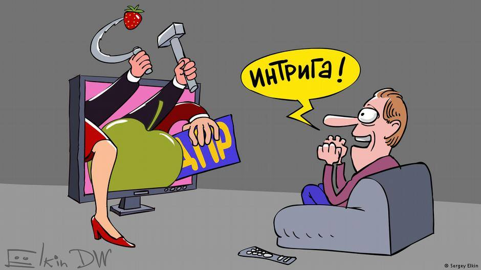 Историк Алексей Мосин отказался быть доверенным лицом Явлинского