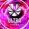 Кинокомплекс ULTRA CINEMA