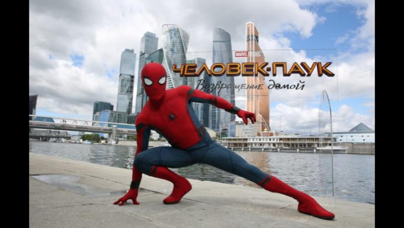 Человек-паук: Возвращение домой / Spider-Man: Homecoming (Джон Уоттс) [2017]