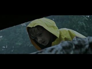 Как бы поступил обычный пацан в фильме Оно