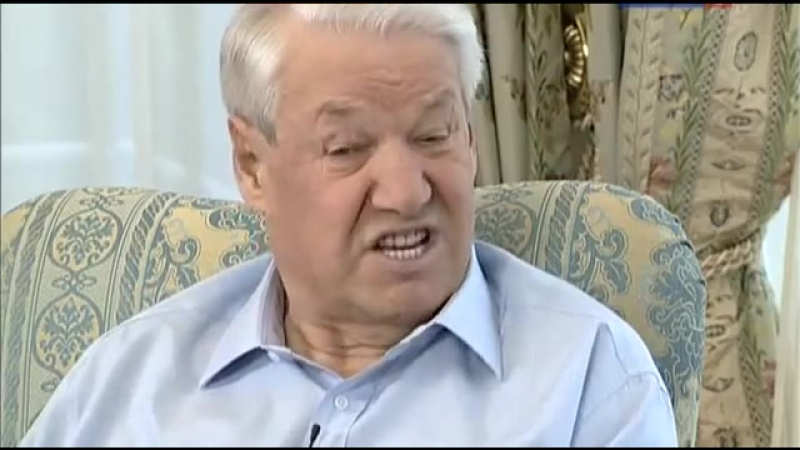 Борис Ельцин - Последнее интервью. Жизнь и судьба