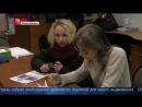 Новосибирский штаб Григория Явлинского - программа Время (Первый канал, 17 января 2018 года)