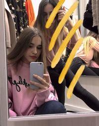 Mayya Lobanova
