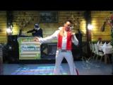Двойник Элвиса Пресли на праздник, свадьбу и юбилей Москва