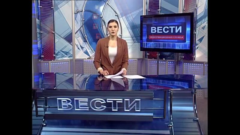 ГТРК ЛНР Вести экспресс 12 00 19 января 2018