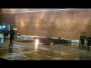 Неожиданно ! При смене Почётного караула у Вечного огня в Москве на Могиле Неизвестного Солдата.mp4