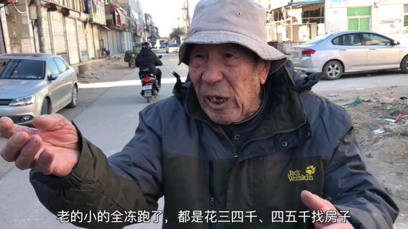 灾后再访北京大兴新建村 村民要求生存权