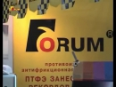 Форум, о Добавке в моторные масла от разработчика - Институт Химии ДВО РАН superadd
