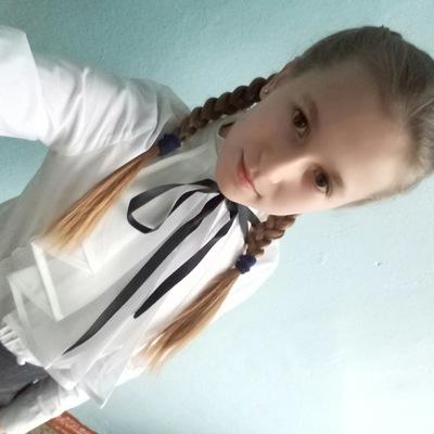 Юлия Ефременко